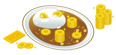 金貨が入っているカレーって何カレー?