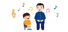 兄弟で歌うと、お兄さんだけ損をするのはどんな歌?