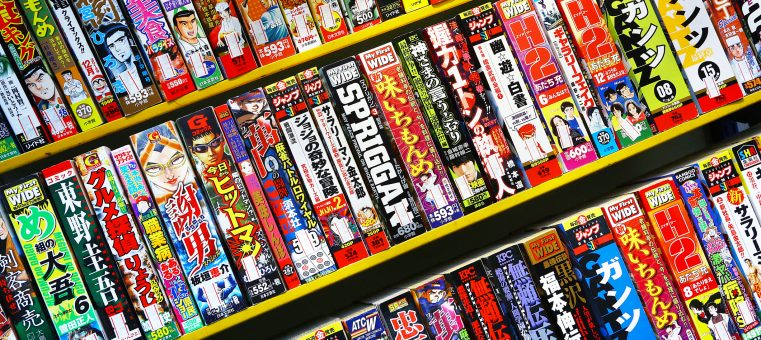 11月21日、雑誌『ビッグコミックスピリッツ』で漫画化され連載されることが発表された、タレント・又吉直樹の芥川賞受賞作は何でしょう?