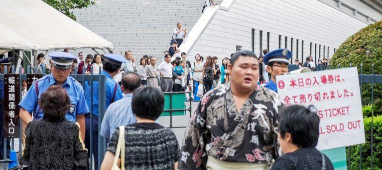 12月26日に発表された大相撲初場所の番付で、デビュー17場所で関脇に昇進した時津風部屋の力士は誰でしょう?