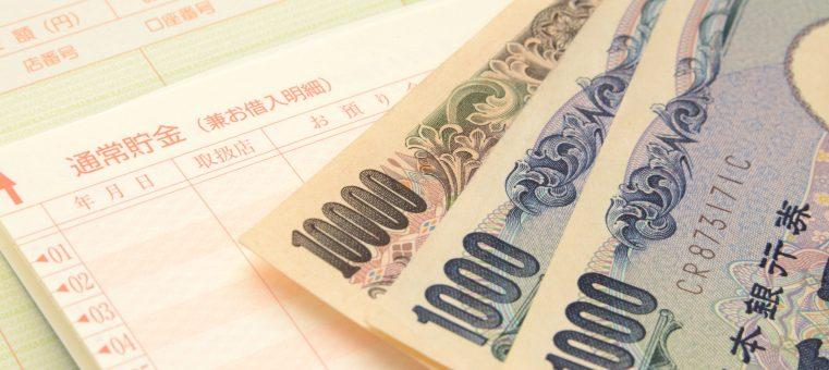 日本の地図記号で、銀行をあらわす記号は何を図案化したもの?