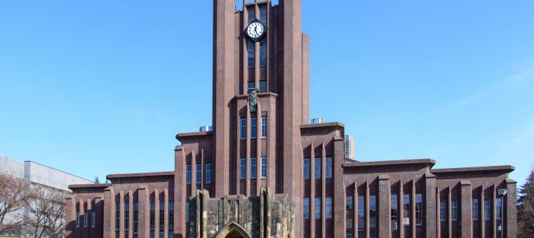 1月14日に行われた大学入試センター試験の日本史Aで、キャラクターが出題の題材となったゲームは何でしょう?