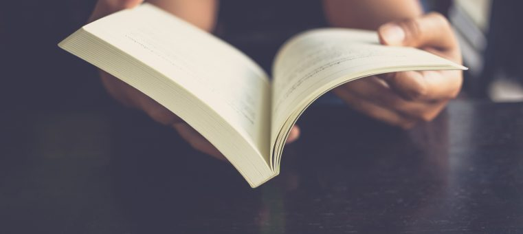 2月24日に発売された、作家・村上春樹の新作小説のタイトルは何でしょう?