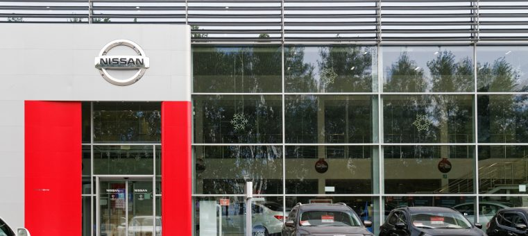2月23日、日産自動車の社長を退任して会長職に就任することが発表された人物は誰でしょう?